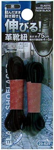 結んだまま脱ぎ履き!伸びる革靴紐75cm黒 29-639【まとめ買い12個セット】