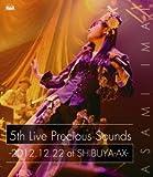 今井麻美 5th Live「 Precious Sounds 」 - 2012.12.22 at SHIBUYA-AX - [Blu-ray]