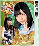 AKB48 2012年カレンダー A2サイズ [柏木由紀]