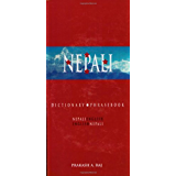 Nepali-English/English-Nepali Dictionary and Phrasebook (Hippocrene Dictionary & Phrasebooks)