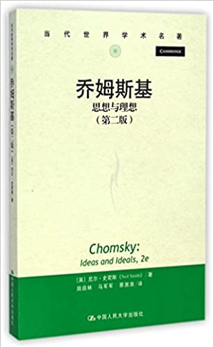 Amazonin Buy Chomsky Ideas And Ideals 2e Book Online At Low Prices In India
