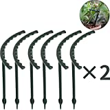 Creation Core 12Pcs Plastic Plant Support Stakes Lodging-Resistant Flower Supports DIY Garden Pot Climbing Trellis
