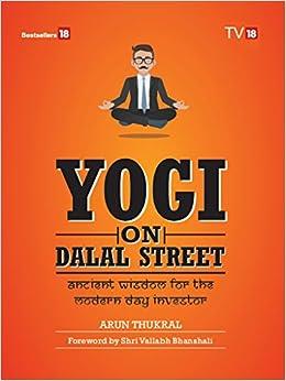 Street dalal pdf book market stock