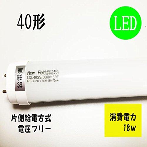ニューフィールド:直管形LEDランプ 40W形 昼白色 片側給電タイプ(20本入) LDL40SS/5000/18RF B01MXSDUJ0