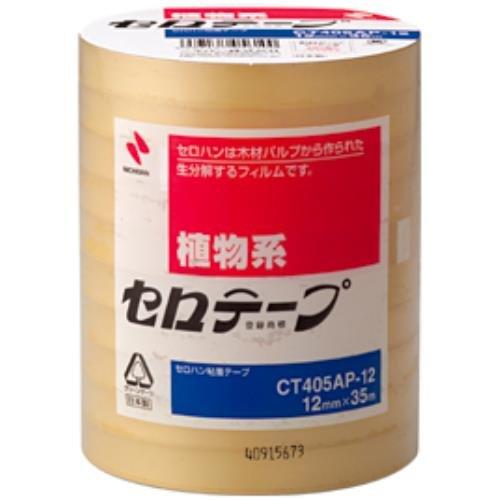 セロテープ業務用35m15mm幅200巻 151-021 B01B7MP25M