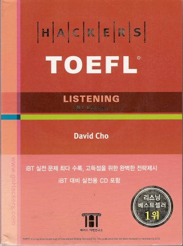 Hackers TOEFL: Listening