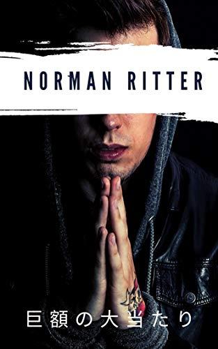 Norman ritter