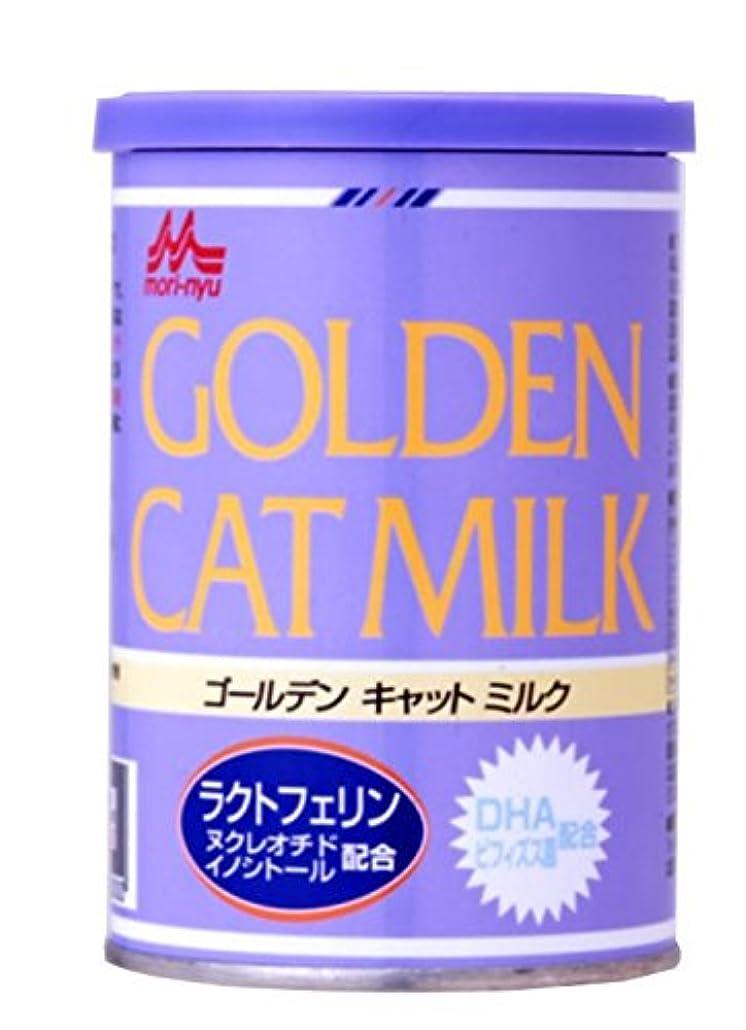包囲半ば従事したAnimal Essential APAWTHECARY MILK THISTLE (Liver Health) 1 oz - For Dogs Cats