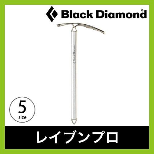 ブラックダイヤモンド レイブンプロ ピッケル 55cm  B004FZ7T6E