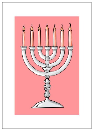 NW Pitney Ink Bat Mitzvah Inspirational Greeting Card, 5 x 7 Inches (1189ISP) -