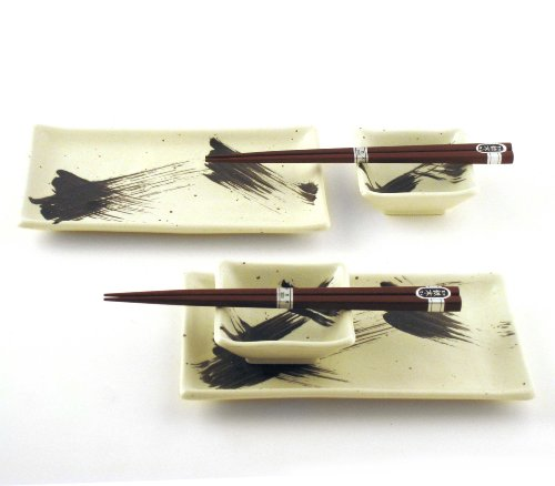 - Japanese Sushi Tray Set for Two with Chopsticks, Brush Black on White