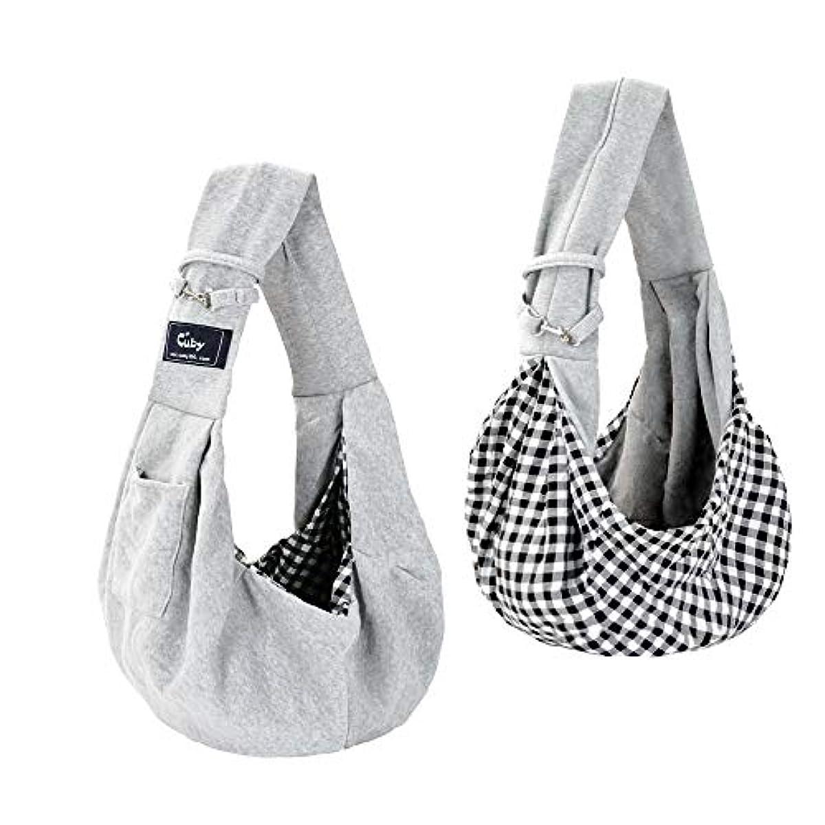 [해외] CUBY 반려동물 슬링(sling) 이동가방
