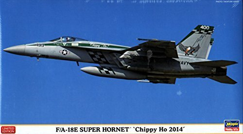HASEGAWA 02111 1/72 FA-18E Super Hornet Chippy Limited ()