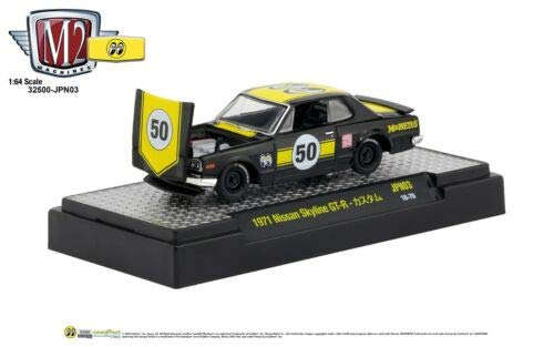 - M2 Machines Limited Edition Mooneyes Auto Japan Series - 1971 Nissan Skyline GT-R