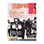 STUDIO VOICE (スタジオ・ボイス) 2003年 07月号 スカ/レゲエ ジャマイカン・ミュージックのブラッド・ライン