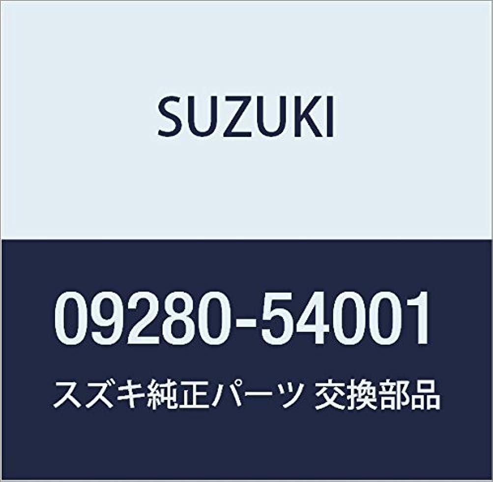 異邦人輝度冷笑するSUZUKI (スズキ) 純正部品 ジョイント ラバー キャリィ/エブリィ ジムニー 品番48251-52000