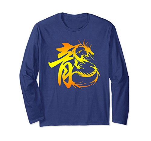 Unisex Golden Chinese Dragon Font Calligraphy Design T-Shirt XL: (Asian Design)