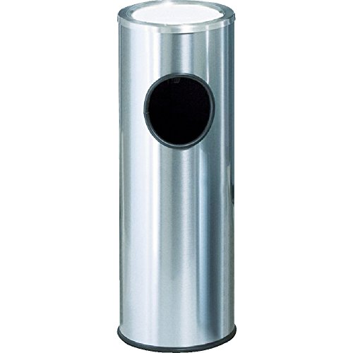 Rubbermaid Commercial Metallic Series Trash Can with Ash Tray, Gray