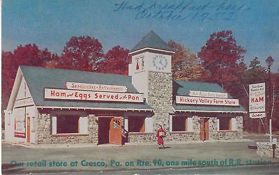 G2468 PA, Cresco Hickory Valley Farm Store - Hickory Stores