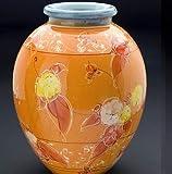 Round Vase - Autumn