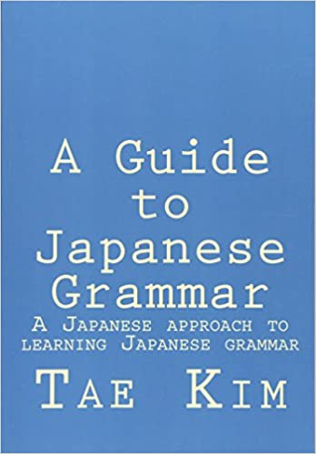 Buy a guide to japanese grammar a japanese approach to learning buy a guide to japanese grammar a japanese approach to learning japanese grammar book online at low prices in india a guide to japanese grammar a fandeluxe Images