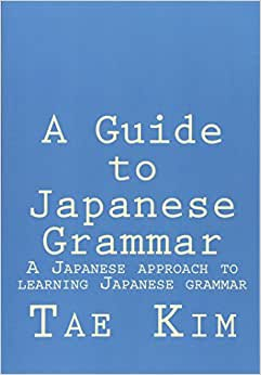 Image result for guidetojapanese