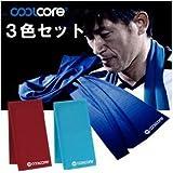 クールコア(COOL CORE) スーパークーリングタオル