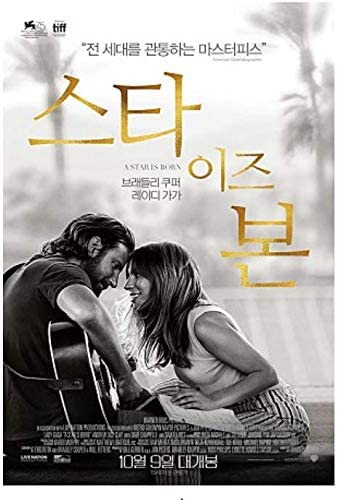 Amazon Com A Star Is Born 2018 Korean Mini Movie Posters Movie Flyers A4 Size Bradley Cooper Lady Gaga Everything Else
