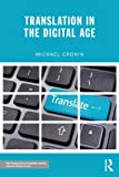 Translation and the Internet, Cronin, Michael, 0415608600
