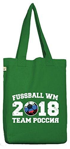 ShirtStreet Russia Russland Fußball WM Fanfest Gruppen Bio Baumwoll Jutebeutel Stoffbeutel Team Poccnr Moss Green
