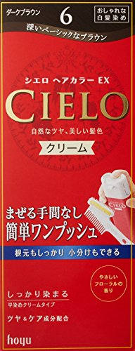 cielo-hair-color-ex-cream-for-gray-hair-6-dark-brown-japanese-import