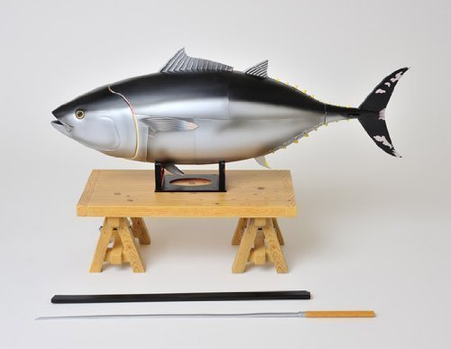 Bluefin Tuna Butchering Model - Fish Butchering Knife