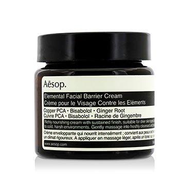 Aesop Face Cream - 2