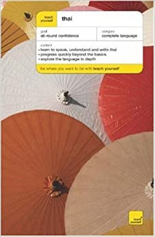 Teach Yourself Thai (Teach Yourself Complete Courses) Accompanies Book