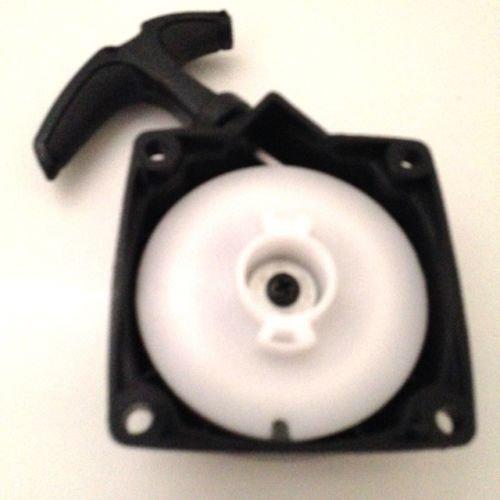 Nueva marca de arranque (Cog Cable de alimentación para ...