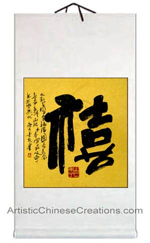 Amazon.com: Traditional Chinese Art: Chinese Calligraphy Wall Scroll ...