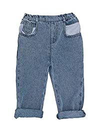 Kidscool Space Toddler Straight Elastic Brief Style Cotton Jeans