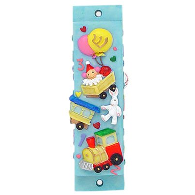 Clay Baby's Mezuzah - Sky Blue Base with Train Bunny and Clown Toys Design. Does Not Include Parchment.
