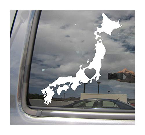 Right Now Decals Japan Love Heart Country - Japanese Tokyo Nippon Hokkaido Cherry Blossom - Cars Trucks Moped Helmet Hard Hat Auto Automotive Craft Laptop Vinyl Decal Store Window Wall Sticker 07103 (Window Japan)