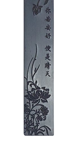 Handmade Natural Wooden Bookmark, Melyaxu Laser - engraved Bookmarks with Tassel, Chinese style classical pattern Bookmarks - Best Bookmark Gift by Melyaxu (Image #1)