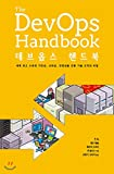 img - for Dev Ops Handbook (Korean Edition) book / textbook / text book