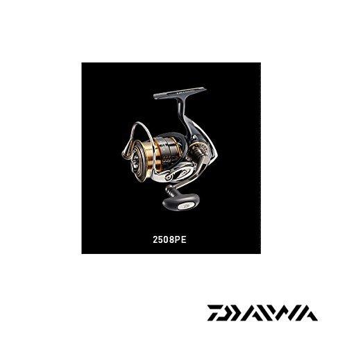 ダイワ(Daiwa) リール 15 イグジスト 2508PEの商品画像
