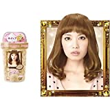 New BeautyLabo Whip Hair Color Milky Beige