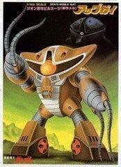 1/144 Zeon Mobile Suit (prototype mechanical) MSM-04N Aggugai (Mobile Suit Gundam)