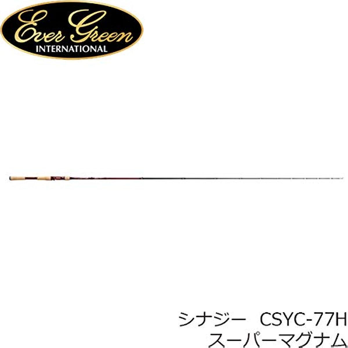 [해외] 애버그린 시나지 CSYC-77H 슈퍼 매그넘