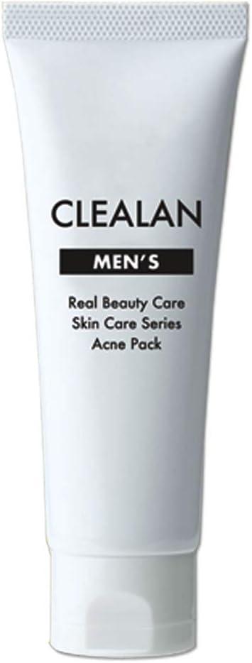 メンズクレアラン 薬用クレイ洗顔パックのサムネイル