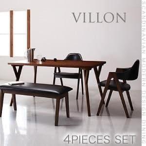 ダイニングセット 4点セット(テーブル幅140+チェア×2+ベンチ) [チェア]ホワイト×[ベンチ]ホワイト[VILLON]北欧モダンデザインダイニング ヴィヨン