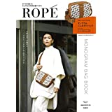 ROPE MONOGRAM BAG BOOK