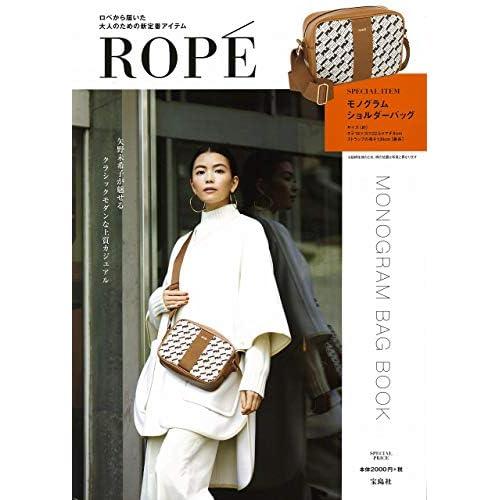 ROPE MONOGRAM BAG BOOK 画像