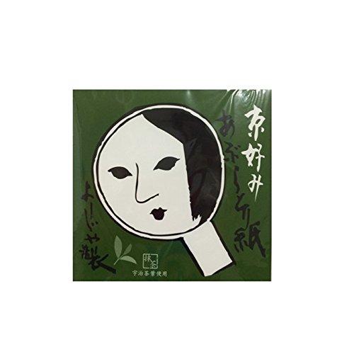 YOJIYA Japanese oil blotting paper by YOJIYA